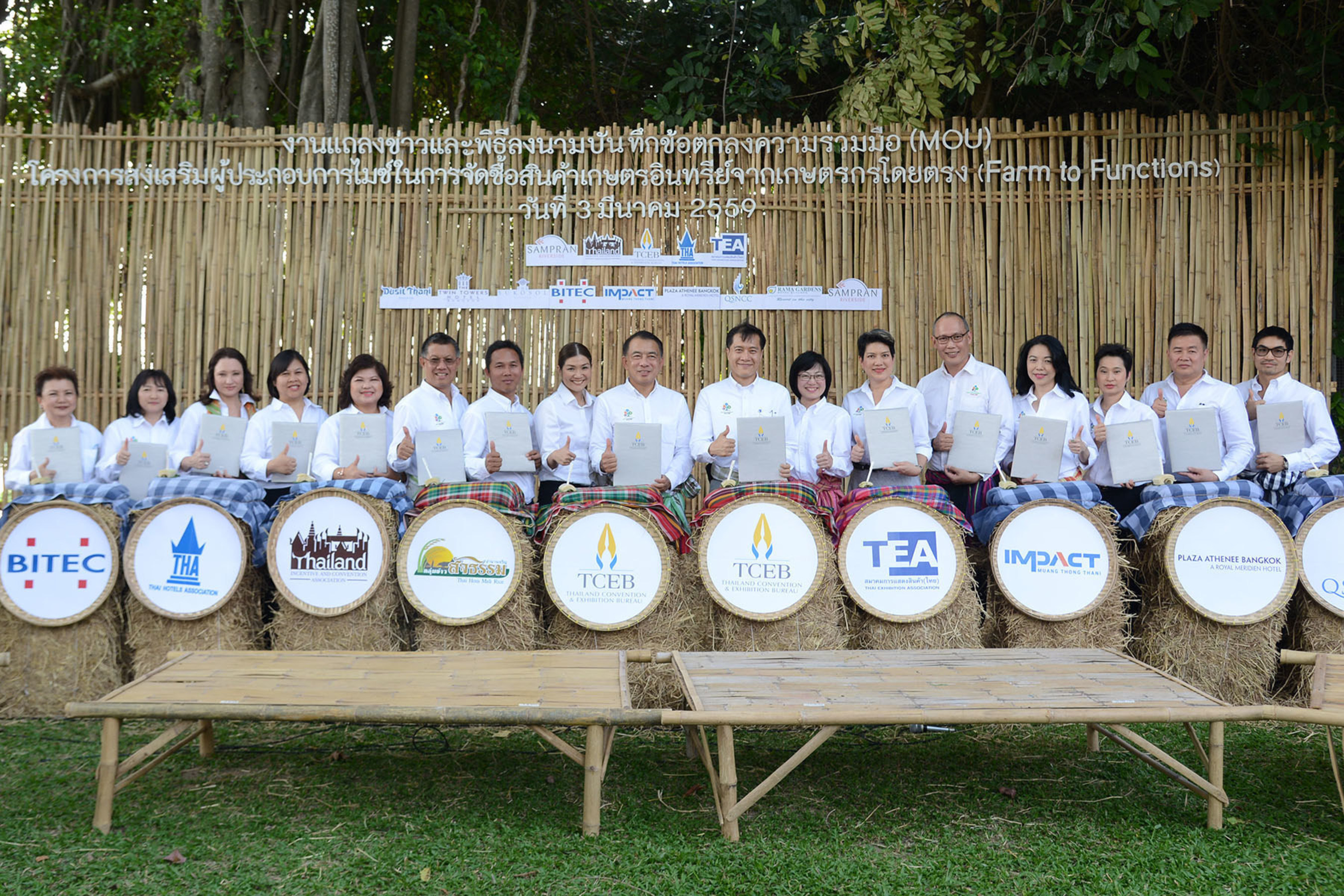 """TCEB held the press conference and memorandum of understanding (MOU) singing ceremony of """"Farm to ..."""
