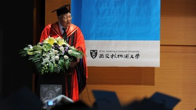 Xi'an Jiaotong-Liverpool University awards its first honorary degree to Professor Michael Fang