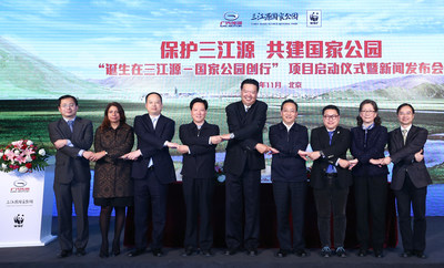 A group photo of guests at the press conference of GAC Motor signing memorandum of cooperation with Sanjiangyuan National Nature Reserve and World Wildlife Fund