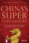 "China's Super Consumers John Wiley and Son's Amazon's September ""Best Books of the Month"" (PRNewsFoto/Savio Chan and Michael Zakkour)"