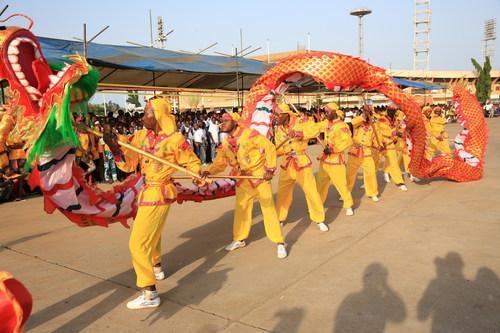 Benin Cultural Centre students Dragon Dance Word