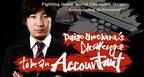 Daigo Mehara Challenge to be an Accountant
