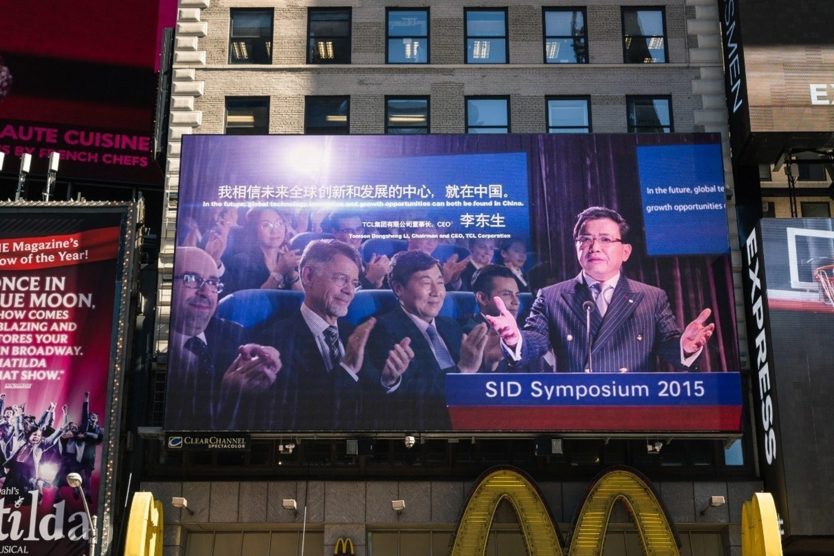 TCL propaguje svoju značku cez krátky film premietaný na obrazovke nad Times Square