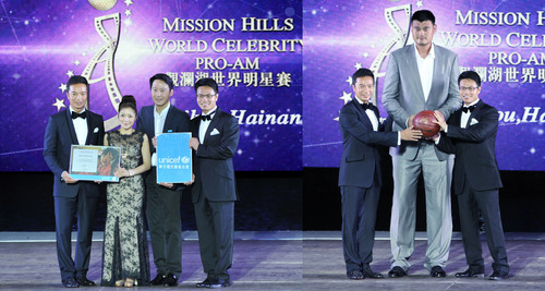 Mission Hills World Celebrity Pro-Am Golf Tournament Raises US$500,000 for Charitable Partners - Yao Ming and UNICEF.  (PRNewsFoto/Mission Hills China)