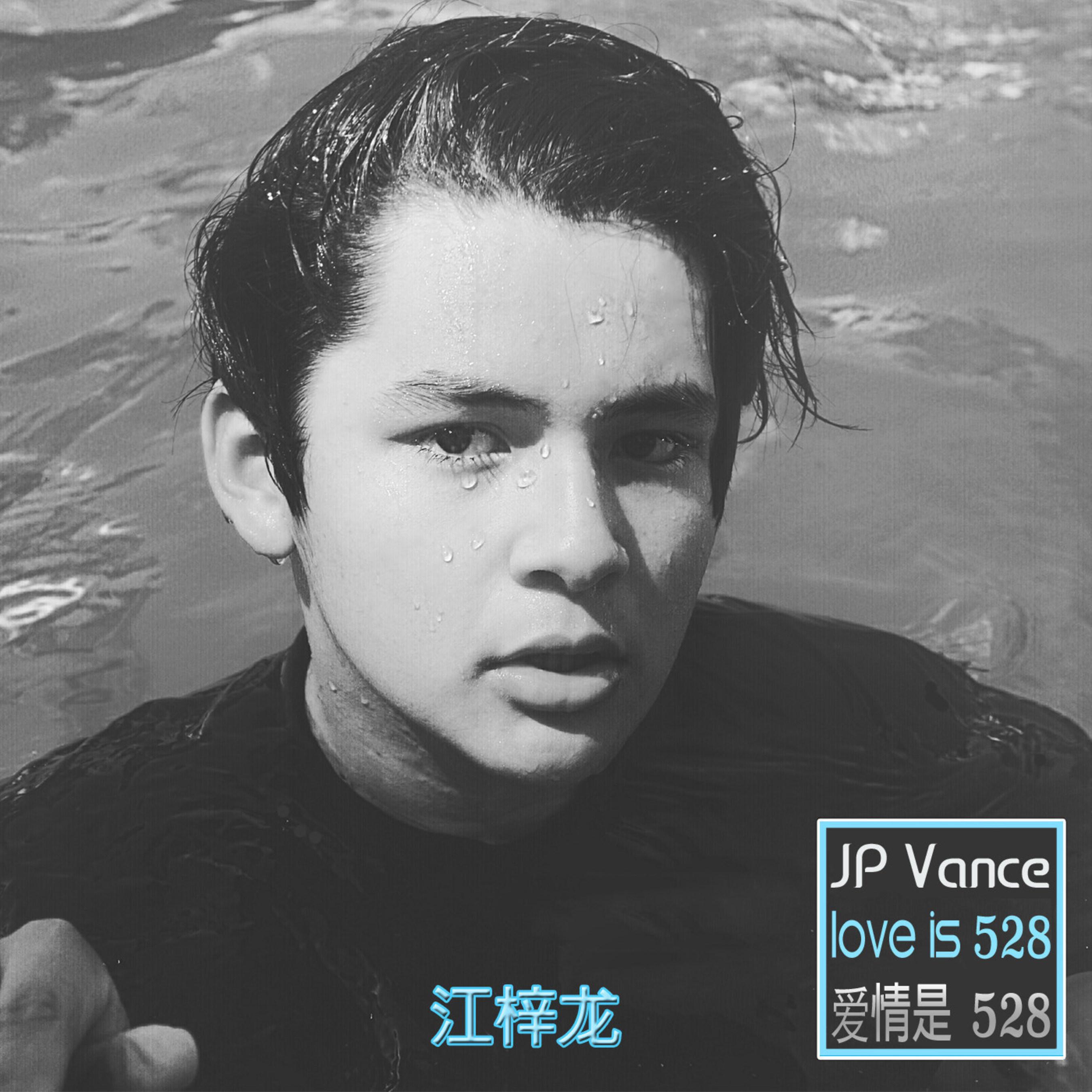 JP Vance
