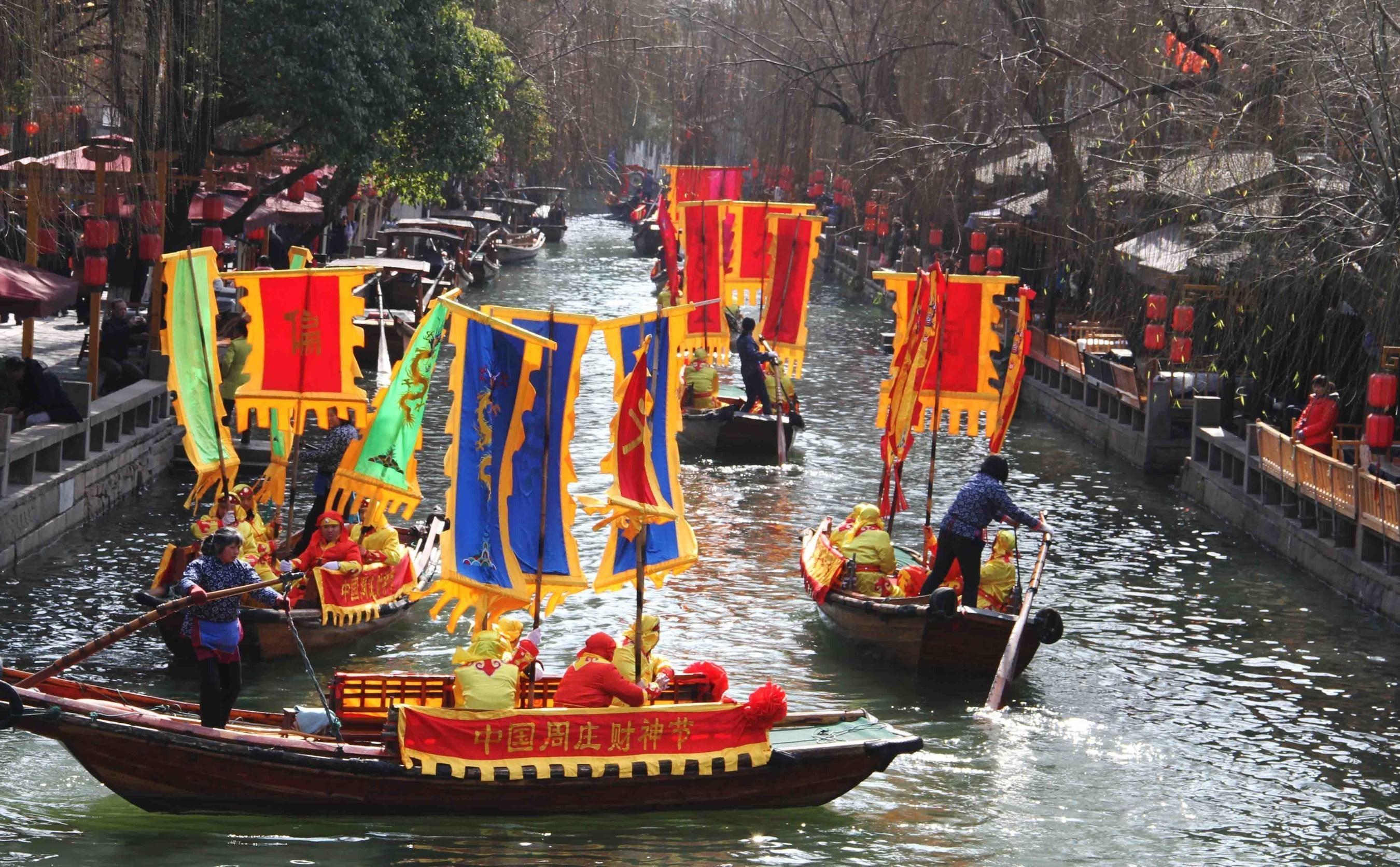 Zhouzhuang celebra el Año de la Oveja con un carnaval de 15 días
