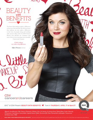 "Tiffani Thiessen stars in public service announcement for ""QVC and CEW Present Beauty with Benefits"" to benefit Cancer and Careers. Tune in April 17 at 8 PM (ET) to shop the show for a good cause.  (PRNewsFoto/QVC, Inc.)"