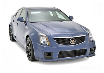 Orlando Cadillac Dealerships to offer limited edition CTS-V models.  (PRNewsFoto/Central Florida Cadillac)
