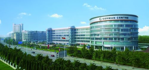 """peiker China is located in the """"German Centre"""" in Shanghai (PRNewsFoto/peiker acustic GmbH)"""