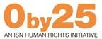 0by25 Logo