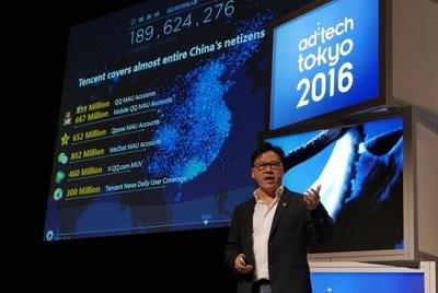 Steven Chang spoke at ad:tech tokyo
