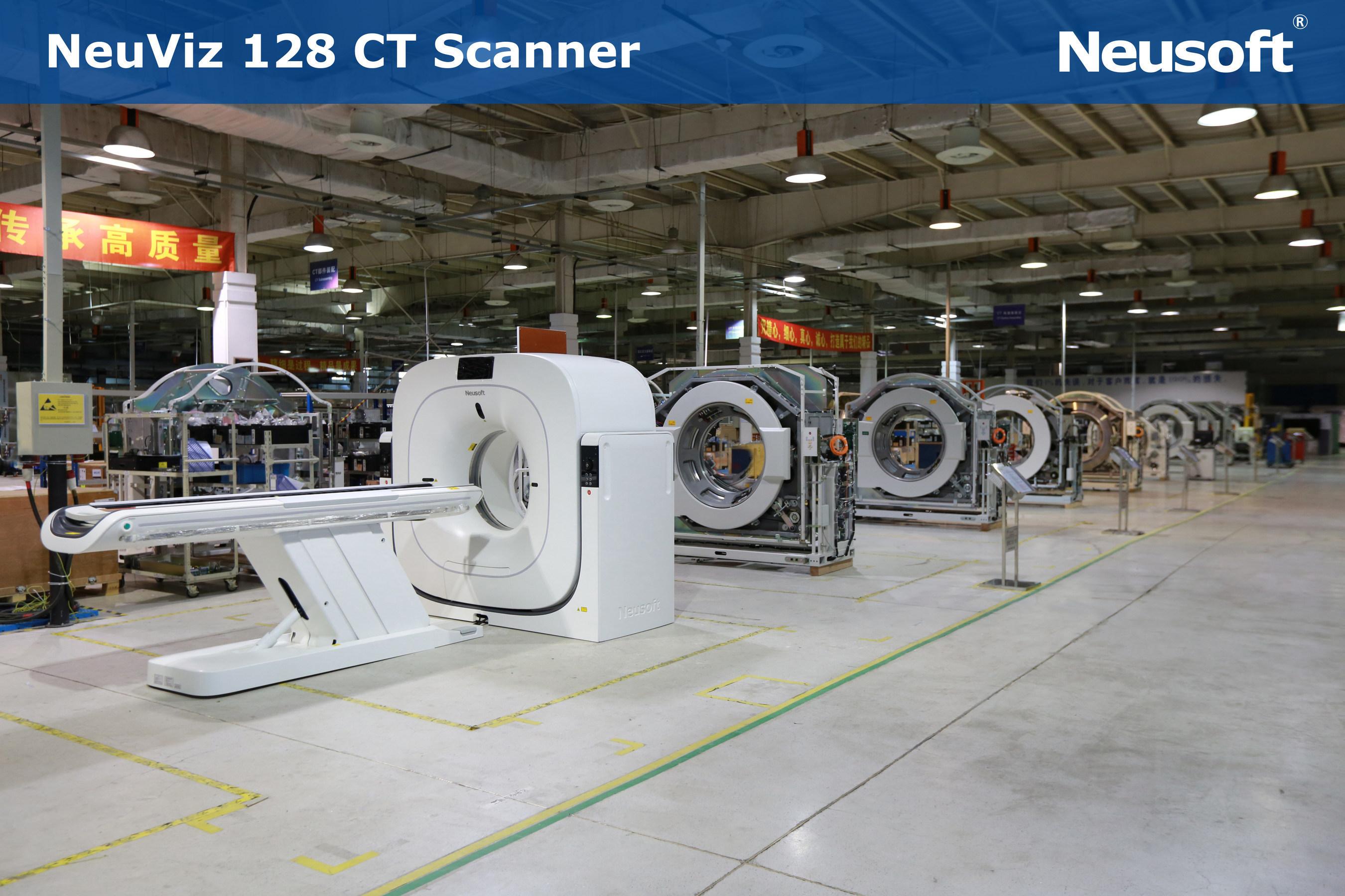 Neusoft выпускает томограф NeuViz 128 CT для международных рынков