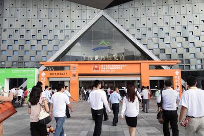 FMC China 2012 Venue.  (PRNewsFoto/Shanghai UBM Sinoexpo International Exhibition Co. Ltd)