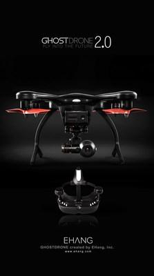 EHang Ghost 2.0 Drone