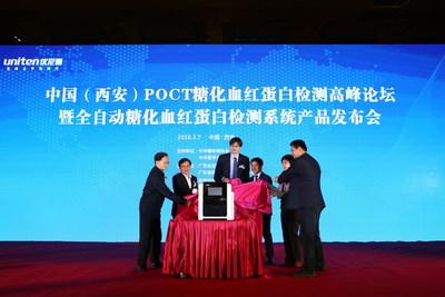GuangDong Unity's fully automatic glycohemoglobin testing system