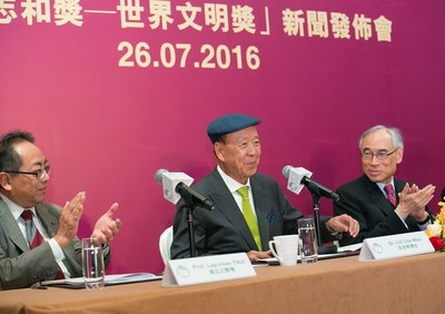 LUI Che Woo Prize - Prize for World Civilisation was established with the aim to promote world peace, mutual respect and support. (PRNewsFoto/LUI Che Woo Prize Limited)