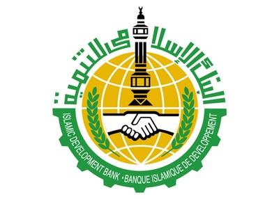 IsDB Logo (PRNewsFoto/ICSA)