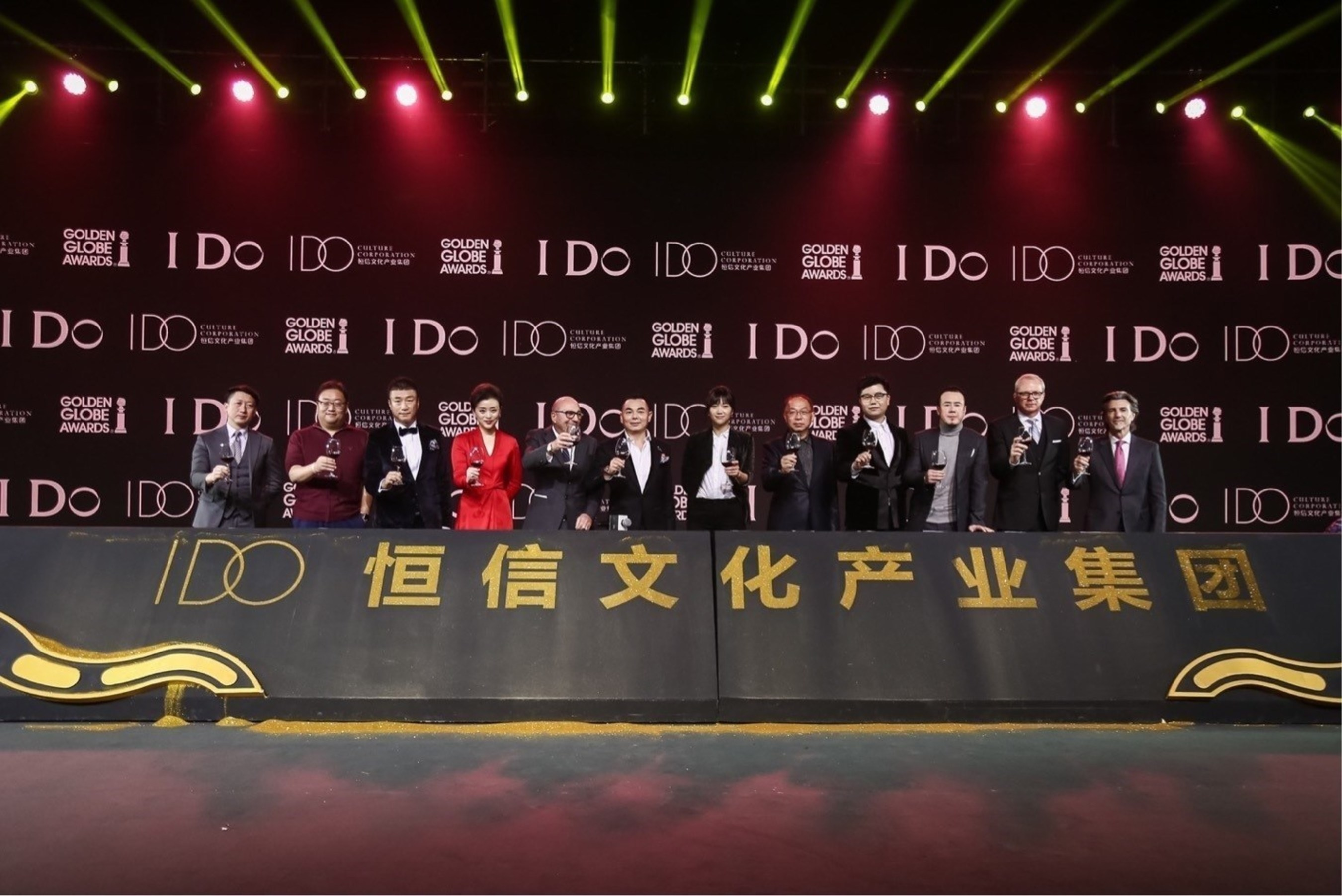 HIERSUN Launches I DO Culture Corporation, Building New Ecosystem with Hollywood in the Industry