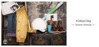 Timberland #2Days1Bag Pinterest Challenge.