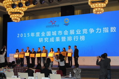 Chengdu places among the leaders in China's Most Competitive Convention and Exhibition Cities rankings