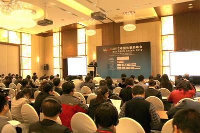 NextGen China 2012 On-site Photo.  (PRNewsFoto/CPhI Conferences)