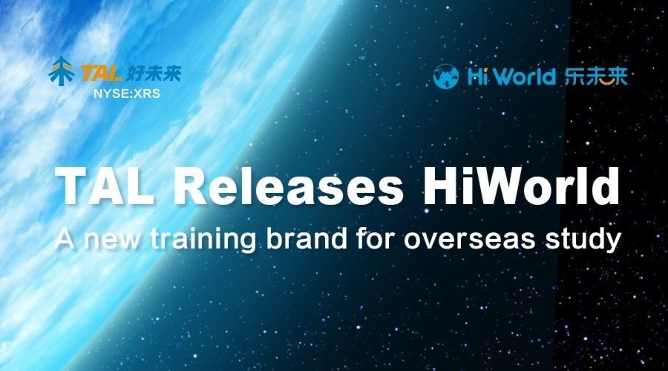 TAL Education Group Releases HiWorld