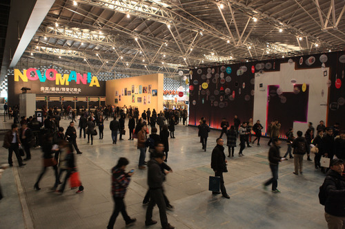 NOVOMANIA 2012 occupied 25,000 gross square metres of exhibition space and welcomed 117 exhibitors from 13 ...
