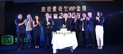 iQIYI celebrate the number of paid subscribers exceeding 20 million