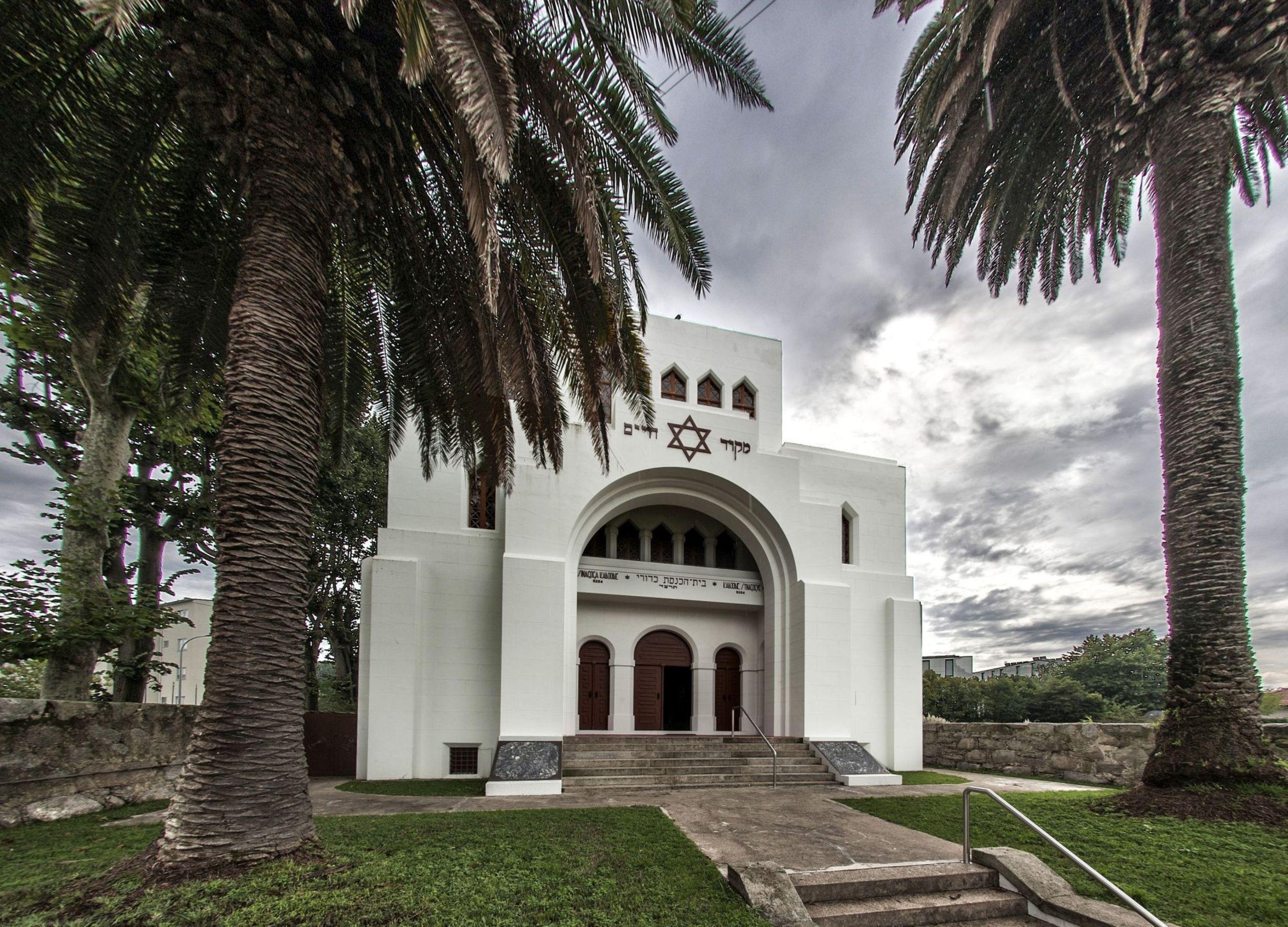Oporto Synagogue, photo Louis Davidson (PRNewsFoto/Jewish Community of Oporto)
