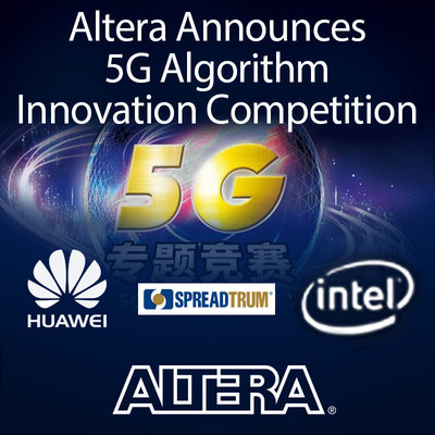 The 5G University Competition is part of the renowned InnovateAsia FPGA design contest and is supported by industry-leading companies Huawei, Intel, and Spreadtrum.