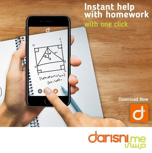 Darisni is the first on-demand and real-time private tutoring app made for the Arab world. (PRNewsFoto/Darsini)
