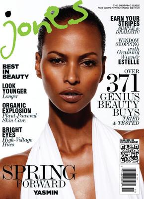 Jones Magazine Picks the 'Best in Beauty'