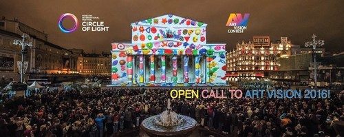 ART VISION is an International contest of 2D or 3D mapping projections on a facade of buildings playing up its ...