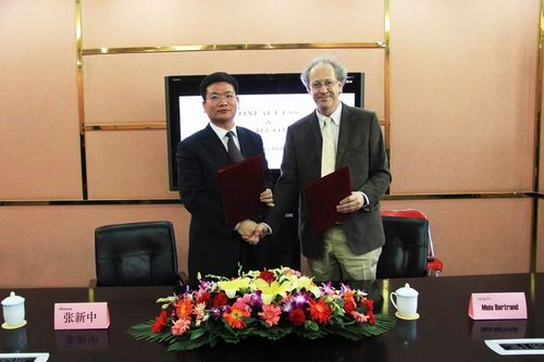 OneAccess tritt im Chinesichen Markt mit GoHigh an