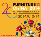 20th Anniversary of Furniture China - Sourcing for the Best Quality Design & Price (PRNewsFoto/Shanghai UBM Sinoexpo Int'l E...)