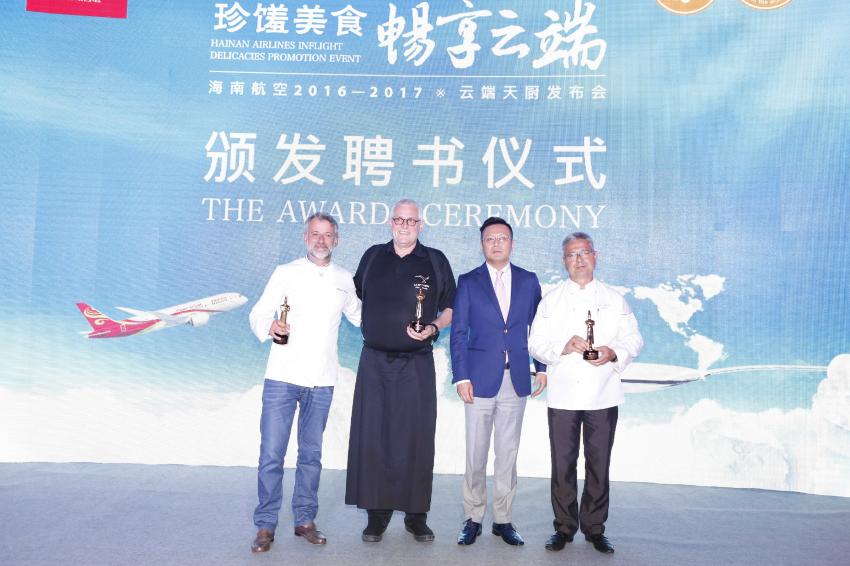 Hainan Airlines Upgrades Airborne Cuisine To Include An Exclusive Menu Designed by Michelin-starred Chefs