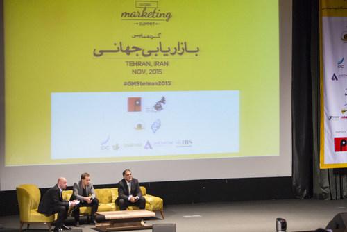 "Global Marketing Summit in Tehran, IRAN, NOV. 2015 By ""The P World"" and organized by ""Mana Payam ..."