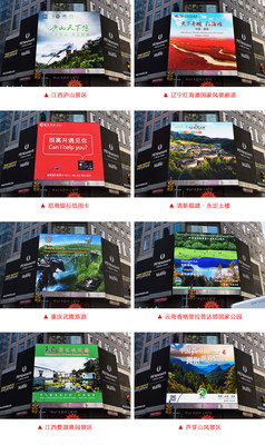 Huashang Taolue Advertising Campaigns Put Destination China on the Global Stage