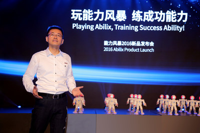 PartnerX CEO Fei Xufeng 2016 Product Launch speech