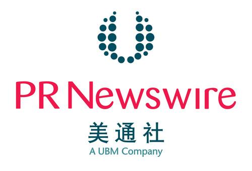 PR Newswire logo.  (PRNewsFoto/PR Newswire)