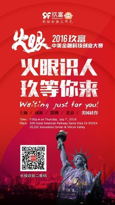 9F Sino-US FinTech Venture Contest to Open in Silicon Valley