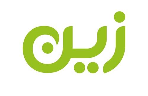 Zain KSA Logo (PRNewsFoto/Zain Saudi Arabia) (PRNewsFoto/Zain Saudi Arabia)