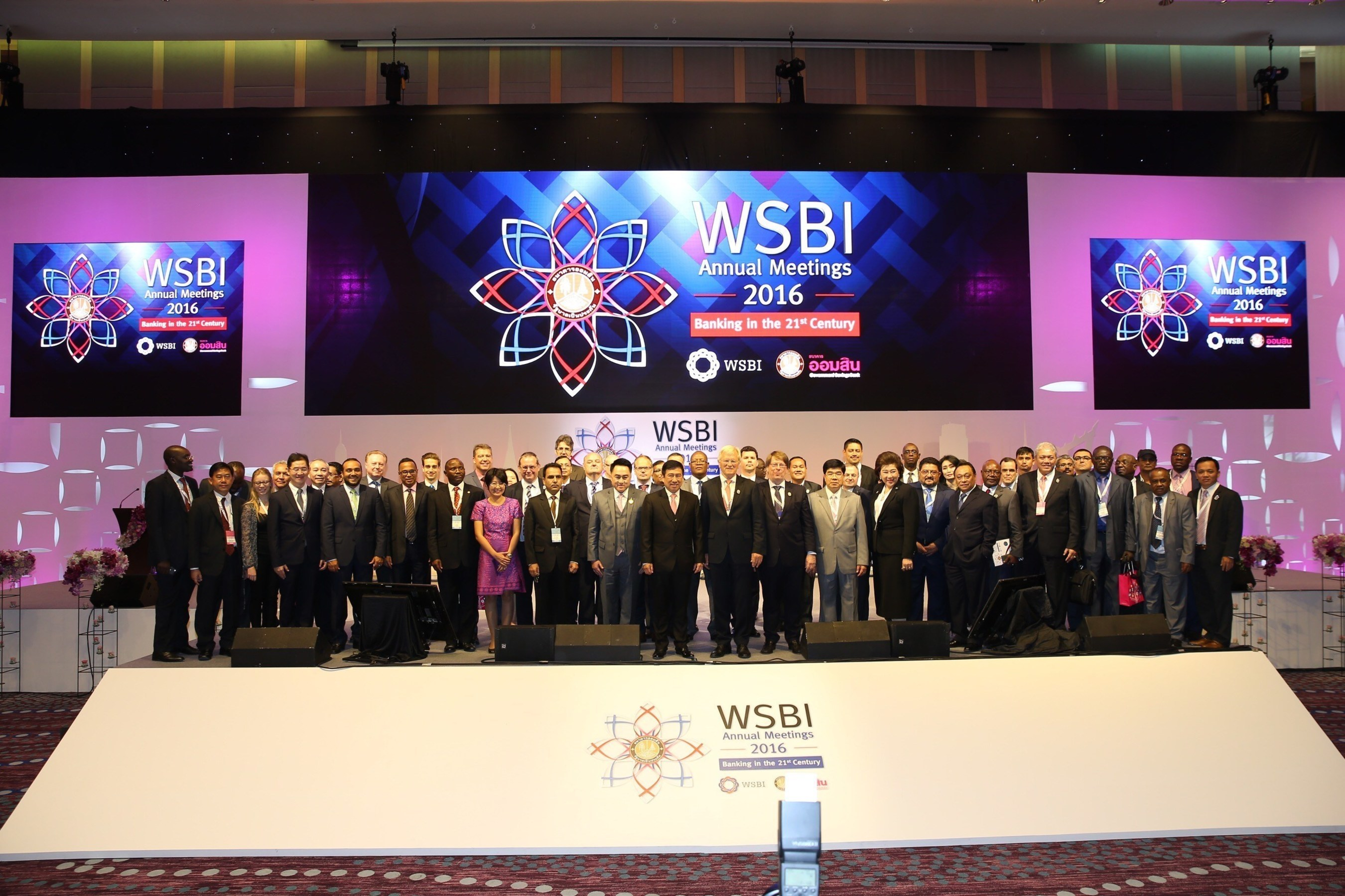 The picture from the event of the 23rd World Savings and Retail Banking Institute (WSBI) Annual Meeting 2016 hosted by Government Saving Bank Thailand (GSB)