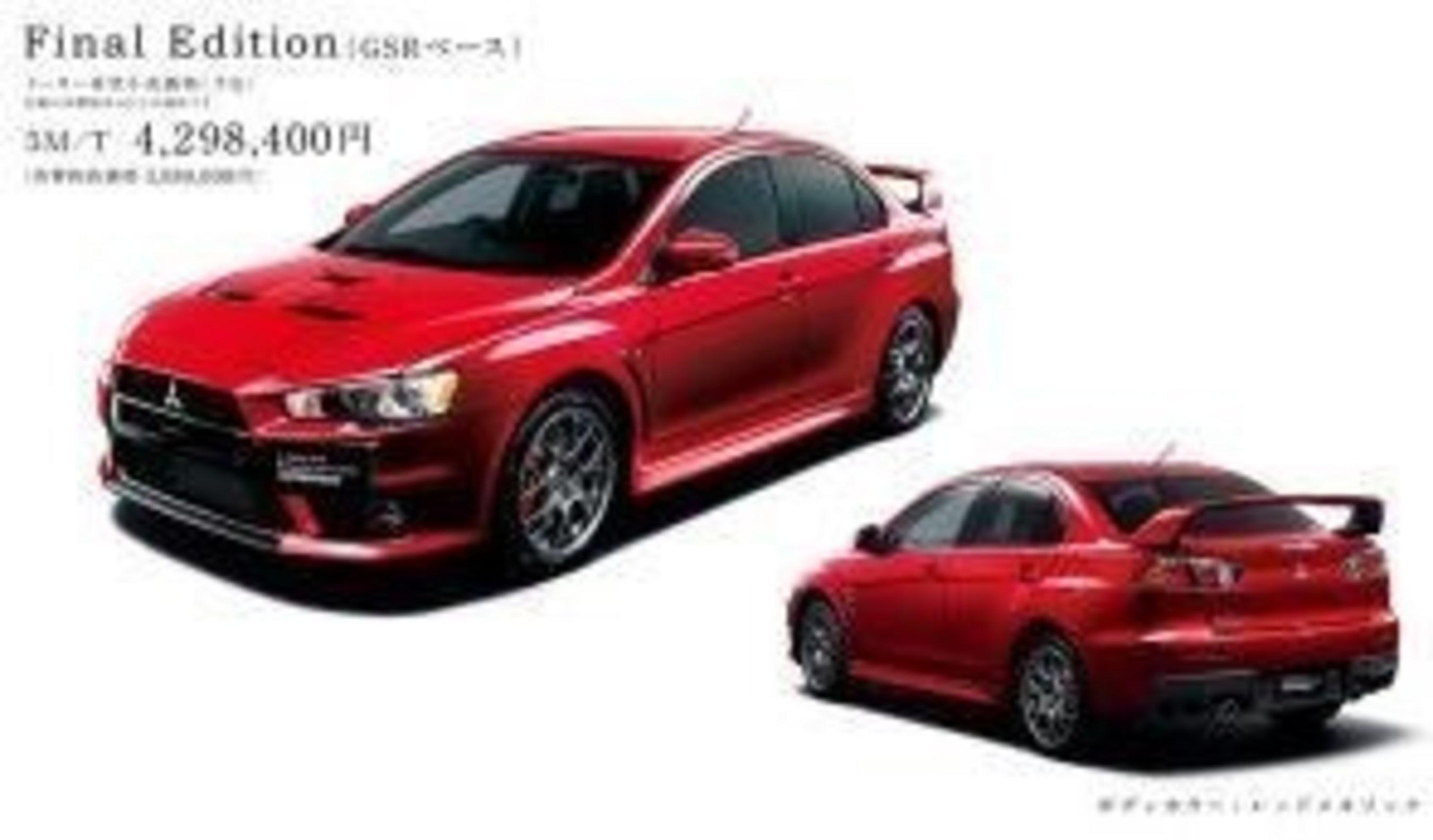 Mitsubishi To Release Evo Final Edition on Sale in November