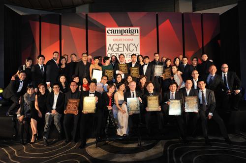 Omnicom Agencies Celebrating Campaign Agency of the Year Awards.  (PRNewsFoto/Omnicom Group)
