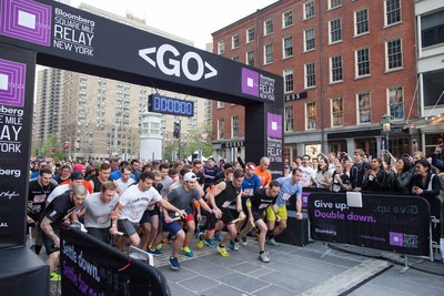 Team From Wells Fargo Wins New York's First Bloomberg Square Mile Relay (PRNewsFoto/Bloomberg)