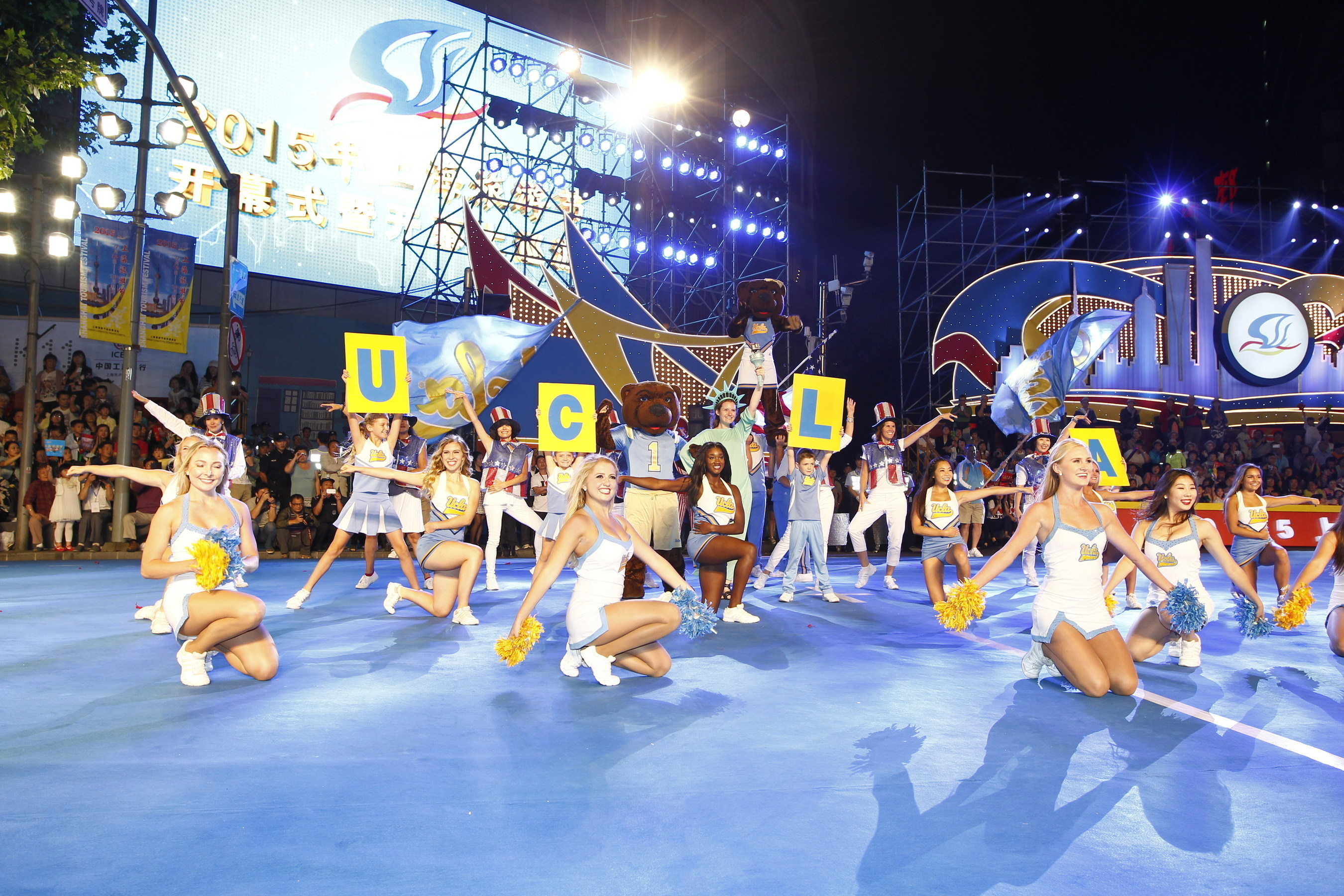 The cheerleading squad from the University of California, Los Angeles (UCLA) in the United States