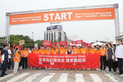 President Ma Ying-jeou of Taiwan dissolves the starting gun at the International Memory Walk.