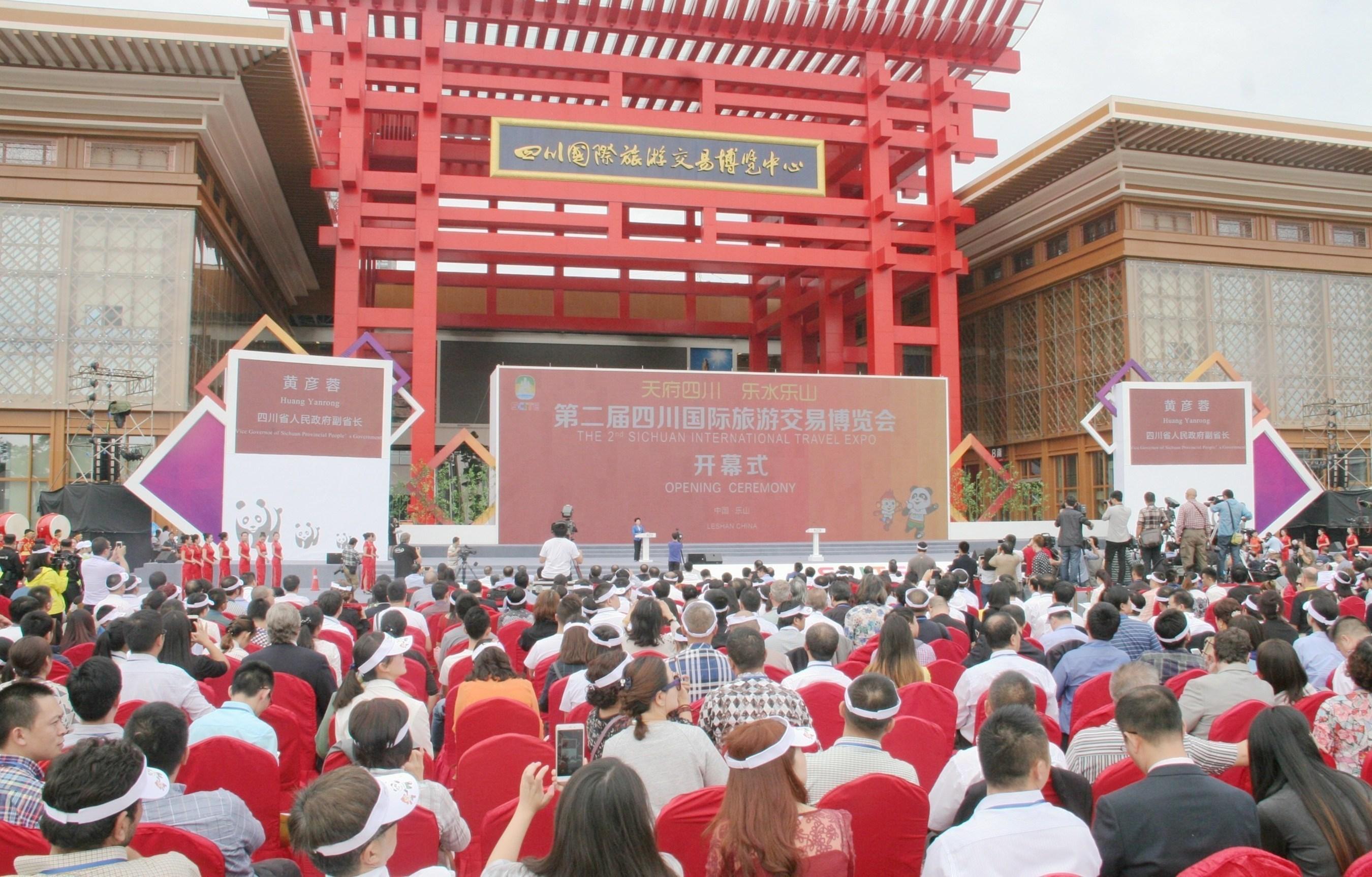 Se celebra la segunda Sichuan International Travel Expo en Leshan