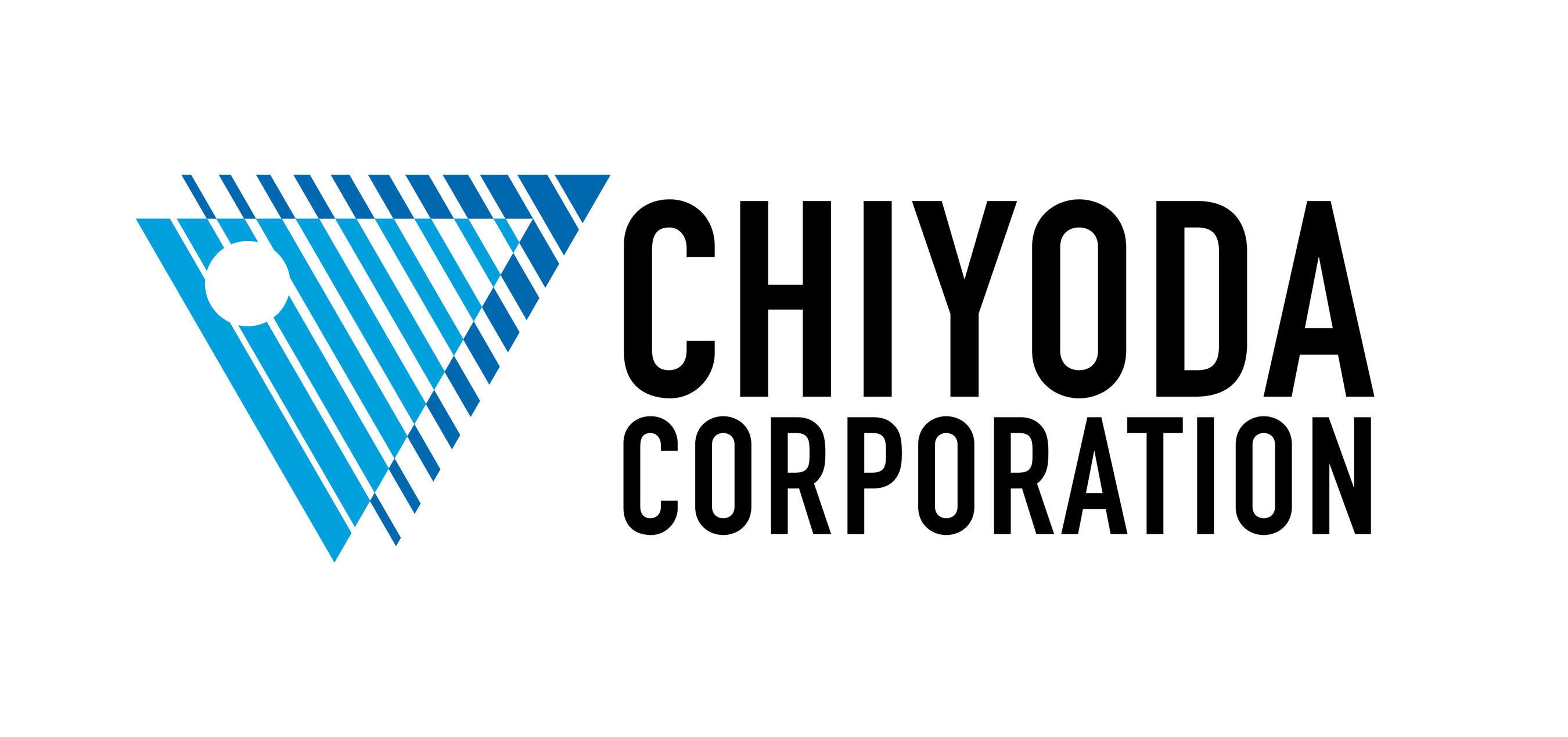 Chiyoda Logo. (PRNewsFoto/CB&I)